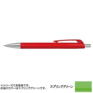カランダッシュ 888インフィニット メカニカルペンシル 0.7mm  スプリンググリーン 0884-470|rindr