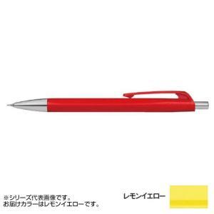 カランダッシュ 888インフィニット メカニカルペンシル 0.7mm  レモンイエロー 0884-240|rindr