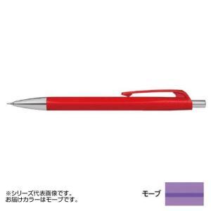 カランダッシュ 888インフィニット メカニカルペンシル 0.7mm モーブ 0884-111|rindr