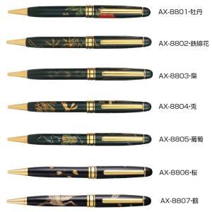 セキセイ 輪島塗 蒔絵 雅風 ボールペン|rindr