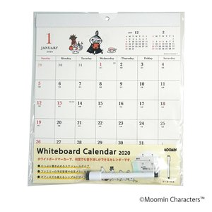A.P.J. 2020年カレンダー ホワイトボード ムーミン 1000109399|rindr