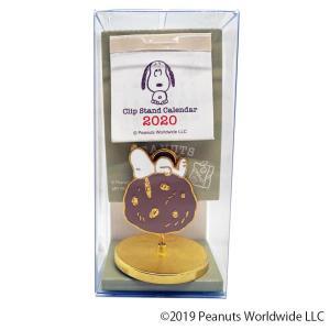 A.P.J. 2020年カレンダー クリップスタンド PEANUTS チョコチップクッキー 1000109404|rindr