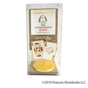 A.P.J. 2020年カレンダー クリップスタンド PEANUTS カードゲーム 1000109406|rindr