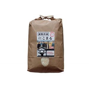 にこまる米、清流で育ったお米5kg ー料亭御用達の風味と甘味が絶品のお米ー|rindr