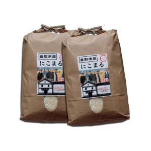 にこまる米、清流で育ったお米10kg ー料亭御用達の風味と甘味が絶品のお米ー|rindr
