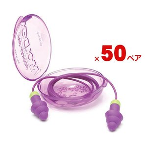 エストラマー素材を使用し、耳に優しくフィットして快適に装着することができます。また、NRR値27dB...
