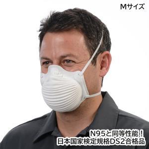 N95 防塵 防じん PM2.5 黄砂 花粉 インフルエンザ MOLDEX エアーウエーブマスク DS2(PM2.5対応) Mサイズ(4200)|ring-g