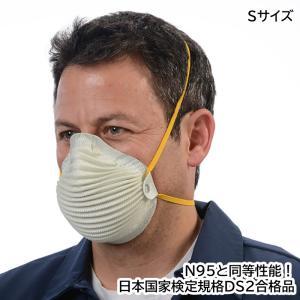 N95 防塵 防じん PM2.5 黄砂 花粉 インフルエンザ エアーウエーブマスク4600DS2シリーズ(PM2.5対応) Sサイズ(4601)|ring-g