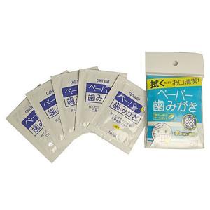 クールウェイブ ペーパー歯みがき 歯磨き ハニックス|ring-g