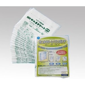 避難・生活用品 サニタクリーン・ワンズケア 簡易トイレ 20枚入り|ring-g