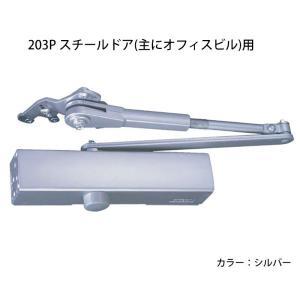 金物 ドアマン リョービ万能取替用ドアクローザー S203P シルバー ring-g