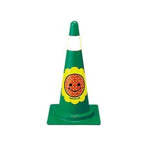 交通安全用品 カラーコーン ひまわり デザインスコッチコーン ヒマワリ 緑/黄蛍光反射 ring-g