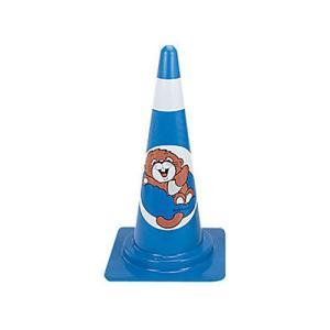 交通安全用品 カラーコーン デザインスコッチコーン ラッコ 青 ring-g