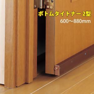 金物 マツ六 エクレ ボトムタイトナー2型(直付タイプ)600〜880mm NDB2-880|ring-g
