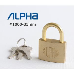 その他の防犯用品 アルファー ALPHA アル...の関連商品3