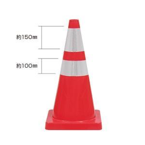 交通安全用品 カラーコーン 穴あき セーフティ セフティユーロコーンα(アルファ) 重りなし 赤 ring-g