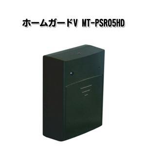 録画機器 レコーダー 防犯 ポータブル 小型 コンパクト ホームガードV MT-PSR05HD|ring-g