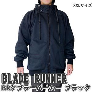 防護用品 BLADE RUNNER(ブレードランナー) ブレードランナー 防刃 護身 BR ケブラーパーカー ブラック XXLサイズ|ring-g