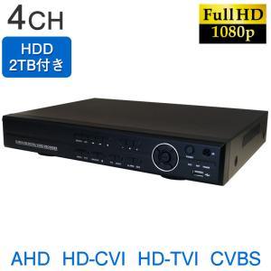 防犯カメラ レコーダー デジタルレコーダー 録画機 AHD 4CH LS-AVR9204 2TB付|ring-g