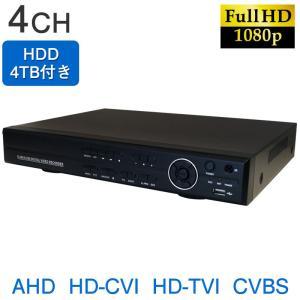 防犯カメラ レコーダー デジタルレコーダー 録画機 AHD 4CH LS-AVR9204 4TB付|ring-g