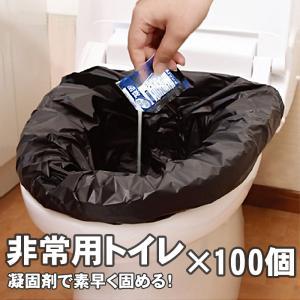 防災グッズ 簡易トイレ 携帯トイレ 非常用トイレ 防災 車 ドライブ 登山 介護 凝固剤 Neotto ネオット 100P(100個入り)|ring-g