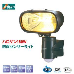 150Wのハロゲン球を使用したセンサーライト! 取り付けも簡単なので、防犯灯や補助灯など様々なシーン...