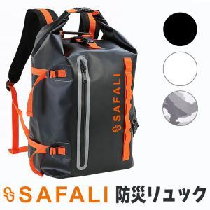 非常持ち出し袋 非常持出袋 リュック おしゃれ 防災グッズ 防災 大容量 IPSON防災リュック ブラック|ring-g