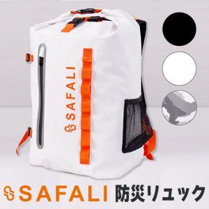 非常持ち出し袋 非常持出袋 リュック おしゃれ 防災グッズ 防災 大容量 IPSON防災リュック ホワイト|ring-g