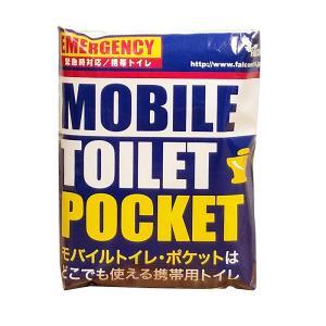 避難・生活用品 携帯用トイレ 防災 震災 地震 アウトドア 非常持出袋 モバイルトイレポケット|ring-g