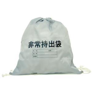 避難・生活用品 少ない量の防災用品の持出に最適! 持ち出し袋 防災グッズ 小サイズ ナップサック 非常持出袋(小) ring-g