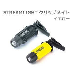 フラッシュライト STREMLIGHT ストリームライト 連続点灯4時間 スタンダード STREAMLIGHT クリップメイト イエロー|ring-g