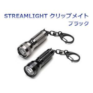フラッシュライト STREMLIGHT ストリームライト 高輝度LED 連続点灯96時間 生活防水 STREAMLIGHT キーメイト ブラック|ring-g