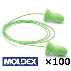 安全保護具 避難・生活用品 安眠 いびき 睡眠 騒音 旅行 使い捨て 耳栓(耳せん)MOLDEX モルデックス メテオ紐付6970 100個入り ring-g