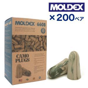 MOLDEX CAMOPLUGS(カモプラグ)は、米国で生まれた快適耳せんです。 先が細くなっている...