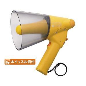 ハンドメガホン 拡声器 メガホン 小型 防水性能 防滴 TOA ホイッスル付き ER-1106W|ring-g