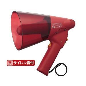 ハンドメガホン 拡声器 メガホン 小型 防水性能 防滴 TOA サイレン付き ER-1106S|ring-g