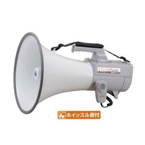 保安用通信機器 拡声器 TOA 安全用品 安全グッズ ショルダー型メガホン ER-2130W|ring-g