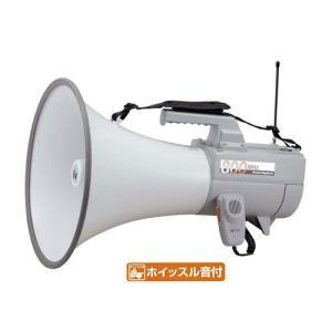 保安用通信機器 イベント、現場に学校行事などいろいろ使える拡声器! 拡声器 TOA 安全用品 安全グッズ ショルダー型メガホン ER-2830W|ring-g