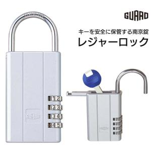 キーボックス ダイヤル式 暗証番号 鍵 保管 収納 受け渡し 鍵っ子 レジャーロック シルバー No.360S|ring-g
