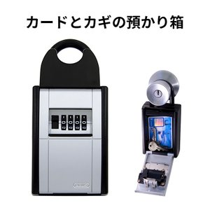 ABUS社製 キーボックス  カードとカギの預かり箱 AB-KG-B ABUS アブス 社製 キーボックス 鍵 防犯 受け渡し|ring-g
