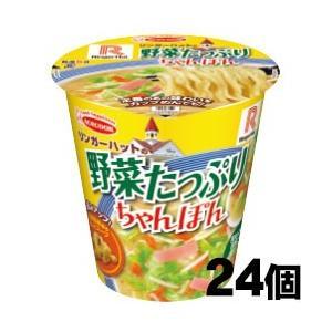 【送料無料】【常温】【同梱不可】リンガーハット野菜たっぷりちゃぽんカップ麺×12個入×2箱