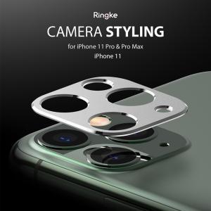 iPhone 11 Pro レンズカバー カメラ 保護 アルミ フィルム カメラカバー 薄型 薄い ...