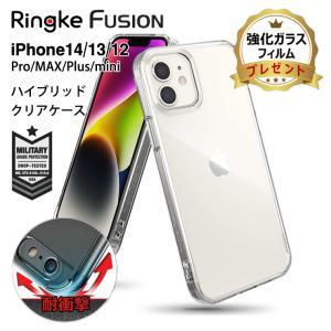 iPhone13 iPhone13 Pro mini ケース クリア iPhone12 Pro iP...