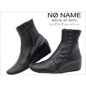 no name ノーネーム  mikawa 本革 レザー ブーツ2016年 新作登場 miko-62450-bk