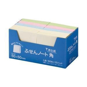 P5050  【商品名】 (まとめ) スガタ ふせん ノート・角 50×50mm 4色 P5050 ...