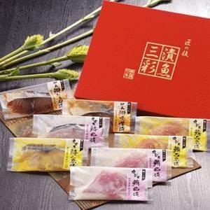 「漬魚三彩」8切入〔焼津水産ブランド認定〕粕漬、西京味噌漬け、みりん醤油漬、味噌漬