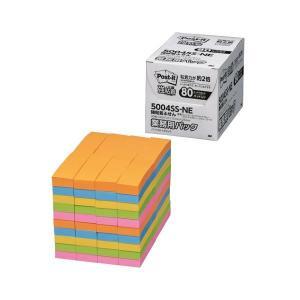 【商品名】 スリーエム ジャパン Post-it強粘着5004SS-K業務用   ※詳細は商品説明を...