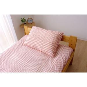 布団カバー 洗える チェック柄 サプリ 枕カバー ピンク 約43×63cm