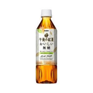 【商品名】 【まとめ買い】キリン 午後の紅茶 おいしい無糖 ペットボトル 500ml 24本入り(1...