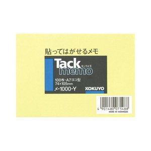 【商品名】 (まとめ) コクヨ タックメモ(ノートタイプ)A7ヨコ 74×105mm 黄 メ-100...